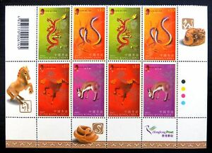 HONG KONG 2003 Year of the Snake Bottom Half Sheetlet on Special Paper U/M XZ728