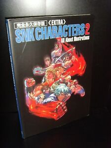 Extra SNK Characters 2 All About Illustrations Book Japanese Import