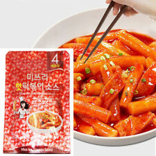 Korean Food Spicy Rice Cake Tteokbokki Instant Powder Sauce 50g 04 Hot Flavor