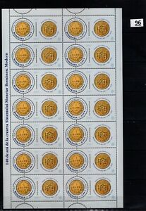 // ROMANIA - MNH - FULL SHEET - 2007 - COINS