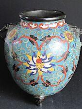 Superbe Vase en Cuivre cloisonné de CHINE