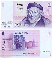 Israel 1978, 1 Sheqel ,  Banknote UNC
