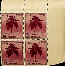 PAKISTAN 15 Rs COCONUT TREE MNH BLOCK OF 4