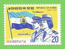 100th Anniv. of Korean Custom House 1978 South Korea Stamp MLH F-VF Unused