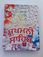 SIKH Sukhmani SAHIB JI BANI gutka Punjabi LINGUAGGIO CARTONATO religione libro