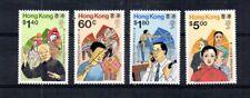BRITISH HONG KONG 1989 SCOTT# 546-549. COMPLETE SET. HONG KONG PEOPLE. MNH, OG.