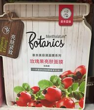 Botanic Rose  Hip  Oil Brightening and Firming Facial Mask 50 ml.