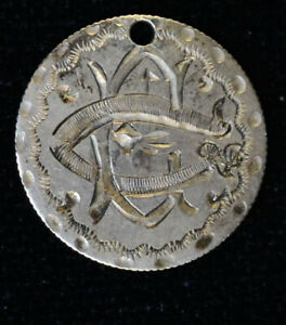 1877 Love Token Engraved EG GE silver Liberty Seated Dime Necklace Ready