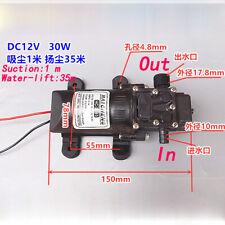 12V DC 80PSI 2.6L/Min 30W Water High Pressure Diaphragm Self Priming Pump