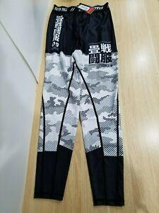 Tatami Essentials White Camo Mens MMA BJJ Competition Spats Compression Pants