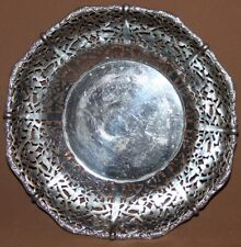 Vintage ornate floral metal bowl