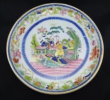 "Very Rare Antique Rare MASON'S Ironstone Big Plate/Platter, ""Mogul Pattern"","