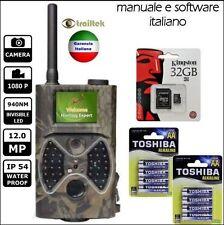 FOTOTRAPPOLA MIMETICA VIDEOCAMERA MMS -MAIL- INFRAROSSO INVISIBILE 12MP HD 32Gb.