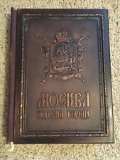 Mosco History Of The City Book Year 2000