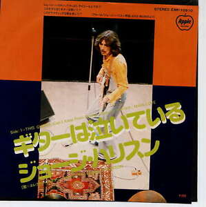 GEORGE HARRISON (The Beatles) -  This guitar - 7'' (45 tours) - Japan
