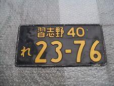 Japanese license plates Used 23-76 Genuine JDM AE86 KE70 EG S13 200SX SUPRA