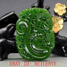 China Natural Green Hetian Jasper Jade Hand Carved Dragon & Phoenix Pendant 16