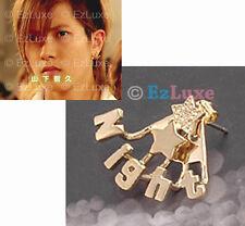 Japanese TV drama NEWS Yamashita Tomohisa Yamap Night Letter font Star Earring