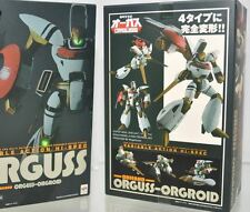 HI-SPEC SUPER DIMENSION ORGUSS MEGAHOUSE  G-26202 4535123821233