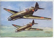 CP Aviation - Collection Avions Alliés (Série II) - MIG 3 (URSS)