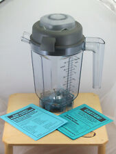 Vitamix 32oz Dry Grains Container (Pitcher+Lid+Blade) NEW 102981 104674