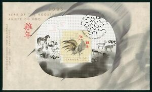 MayfairStamps Canada FDC 2005 Year of the Rooster Lunar New Year Holiday First D