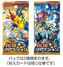 2 Boosters Pokémon Concept Pack Legend Kira Collection  - JAPONAIS