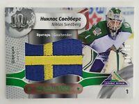 2018 SeReal KHL Exclusive 11/18 Niklas Svedberg Flag Card