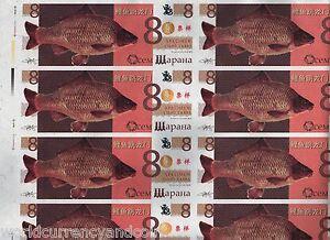 BULGARIA 8 2012 UNCUT SPECIMEN SHEET FISH LUNAR DRAGON MAGIC CHINESE ART FANTASY