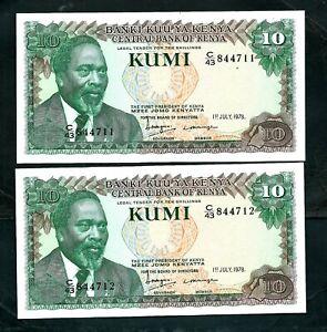 Kenya (P16) 10 Shillings 1978 x 2 Consecutive UNC