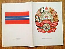 1977 Posters Emblems Soviet Flag Pennant Propaganda 14 pcs Posters