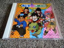 CD Akira Toriyama The World Dragon Ball Z COCC-6460 1990