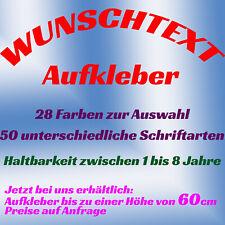 (2,98€ / Stk.) Wunschtext Aufkleber 20cm aus hochwertiger **Qualitätsfolie**