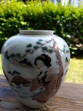 Beautiful Old Chinese Vase