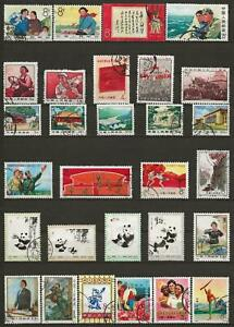 China - Nice Lot - Used/Cancelled - Mixed Conditon