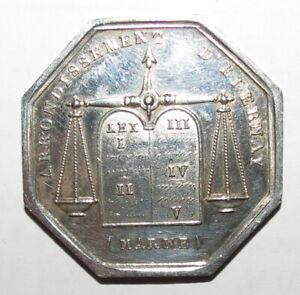 Rare médaille Jeton Chambre des Notaire Marne Argent Silver