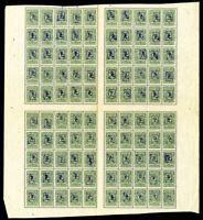 Armenia Rare Sheet of 100 Stamps # 31A Catalog Value $1,200.00