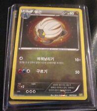 Pokemon Card/Tarjeta/Karte Holo Shelgon(KOREAN)  쉘곤 DRAGON COLLECTION 7/20