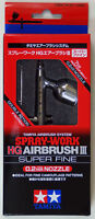 Tamiya 74545 Spray-Work HG AIRBRUSH III Super Fine (0.2mm nozzle)