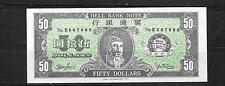CHINA CHINESE HELLNOTE 50 YUAN MINT CRISP  BANKNOTE BILL NOTE PAPER MONEY