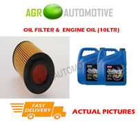 PETROL OIL FILTER + 0W40 ENGINE OIL FOR CHRYSLER CROSSFIRE 3.2 218 BHP 2006-08