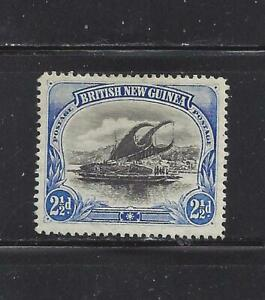 BRITISH NEW GUINEA (PAPUA NEW GUINEA)  - 4 -  MH - 1901 - LAKATOI SAILING VESSEL