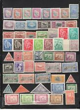 Bolivia- Lot Of Early Unused MH/OG Stamps (BOL11)