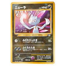 Neo Genesis Rare 1x Quantity Pokémon Individual Cards