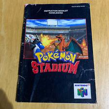 Nintendo 64 N64 Instruction Manual - Pokemon Stadium