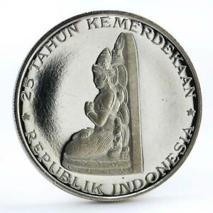 Indonesia 250 rupiah 25th Anniversary of Independence proof silver coin 1970