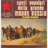 Wladimir Waimann LP Vinyle Chants Populaires Della Grand Mère Russie/ Rifi Neuf