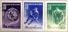 RUSSIA SOWJETUNION 1957 1919-21 A Eishockey WM Moskau Ice Hockey World Cup MNH