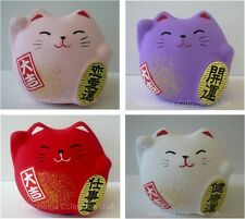 Set of 4 Japanese Maneki Neko Cat/Earthenware/Pink Purple Red White/ Made Japan