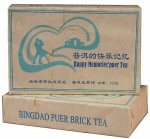 1998yr China Bingdao Puer Brick TEA raw tea NATURAL MATURE